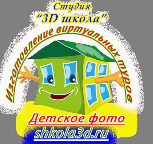 shkola3d.ru